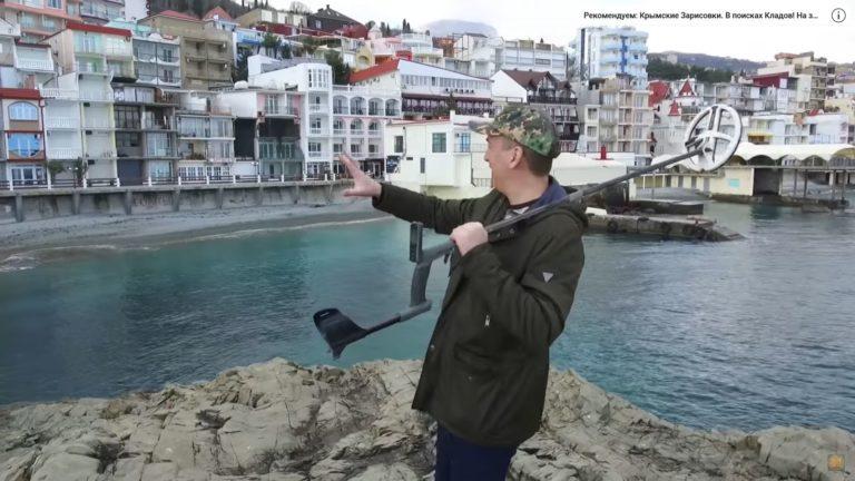 Серый Копатель на море Крым Видео