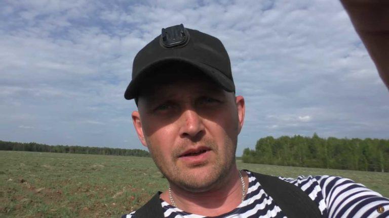 Поиск монет на распаханных поселениях Дмитрий Мусихин