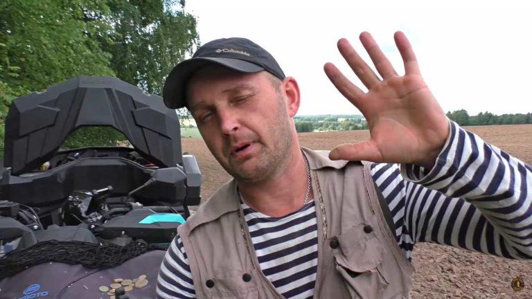 Дмитрий Мусихин передает привет