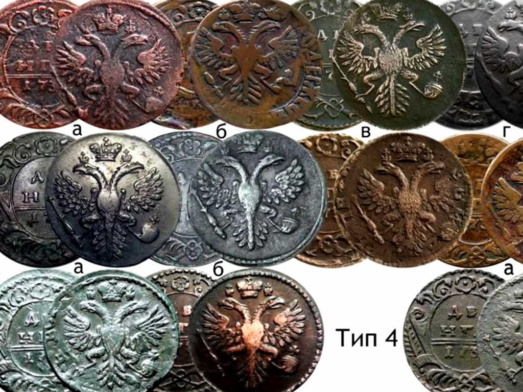 Нашел монеты полушки в поиске кладов с серегой